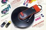 Soundburger portable record player 1